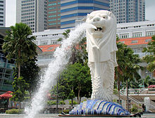 The Singapore Merlion - totally Leo!